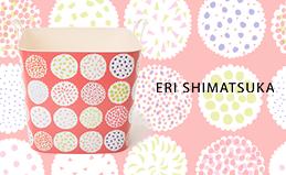 ERI SHIMATSUKA